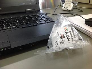 たらこおむすび.JPG