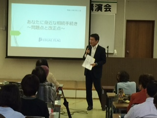 講演の様子(5/31).JPG