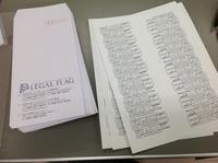 封筒1.JPG