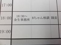 2012.9.19.11.jpg