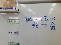 BOSSより.JPG