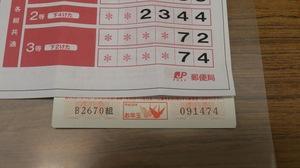 切手シート.jpg