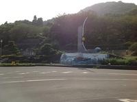 ようこそ長島へ.jpg