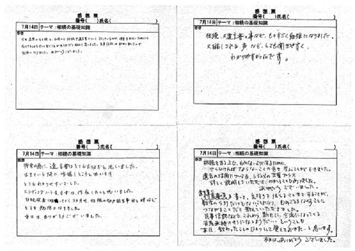 scan-7-1.jpg