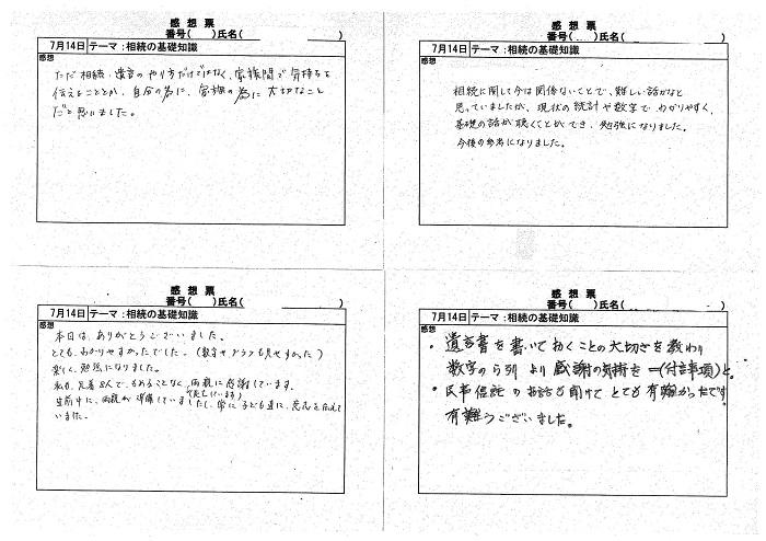 scan-7-2.jpg